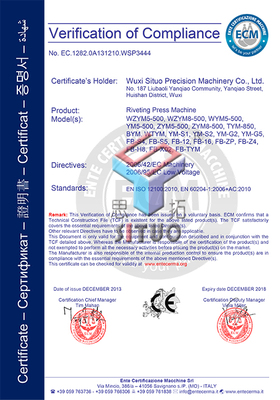 WUXI-SITUO--RIVETING-MACHINE-3444.jpg